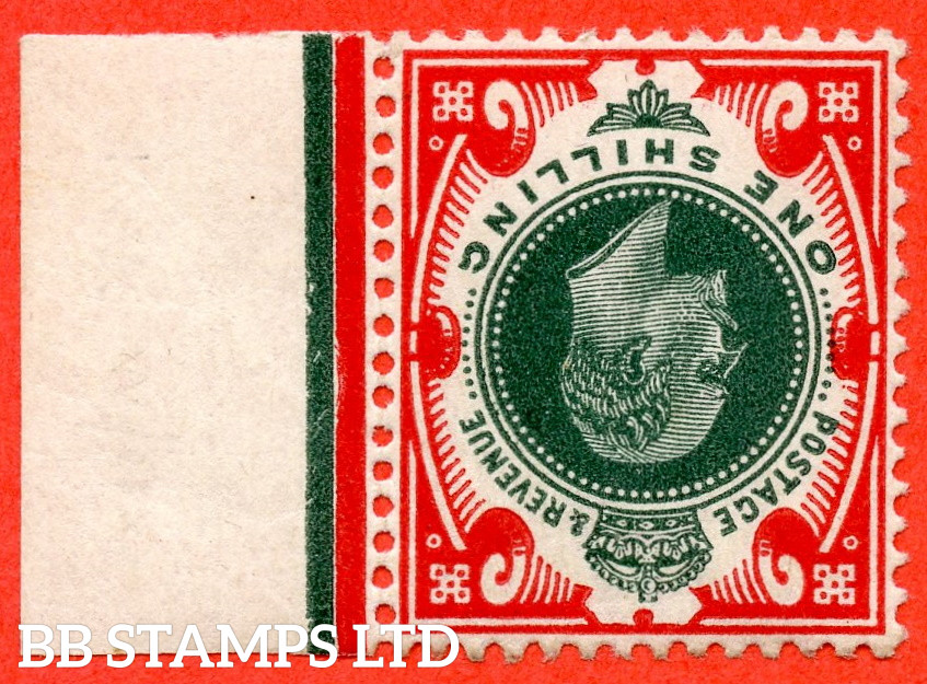 SG. 313wi. M47 (2) b. 1/- deep green & scarlet. A superb UNMOUNTED MINT right hand marginal example with INVERTED WATERMARK.