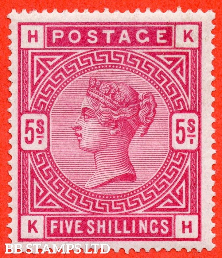 """SG. 180. K12 (1). """" KH """". 5/- Rose. A fine UNMOUNTED MINT example."""