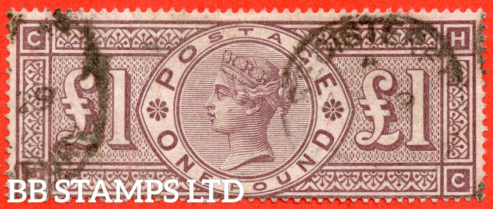 """SG. 185. K15. """" HC """". £1.00 Brown - Lilac. A good - fine used example with a lovely clear profile."""