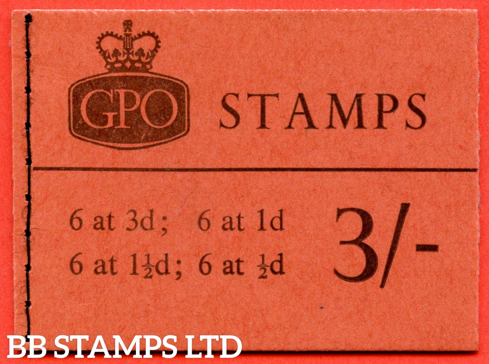 SG. M73p. 3/- Blue Phosphor 1965 March. Multiple Crown. Brick-red Cover Type D