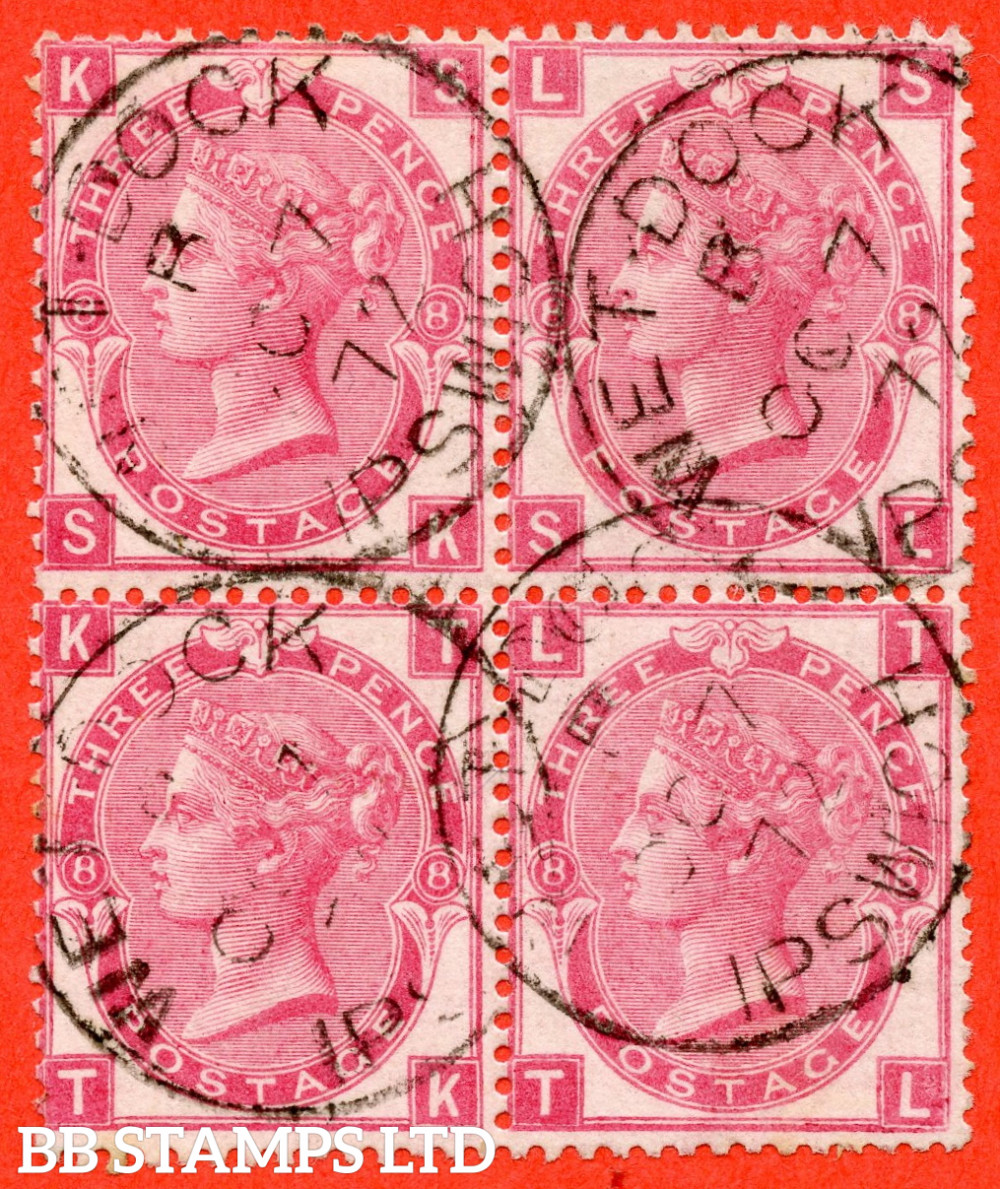 "SG. 103. J33. "" SK SL TK TL "" 3d Rose plate 8. A super "" 7th October 1872 WET DOCKS IPSWICH "" CDS used block of 4."