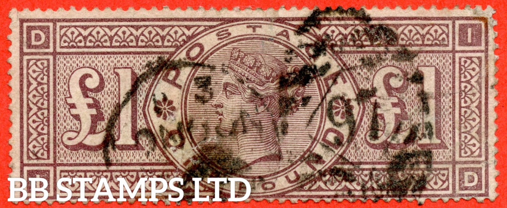 """SG. 185. K15. """" ID """". £1.00 Brown - Lilac. An average used example."""