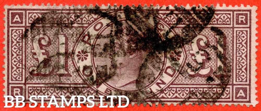 """SG. 185. K15. """" RA """". £1.00 Brown - Lilac. A good used example."""