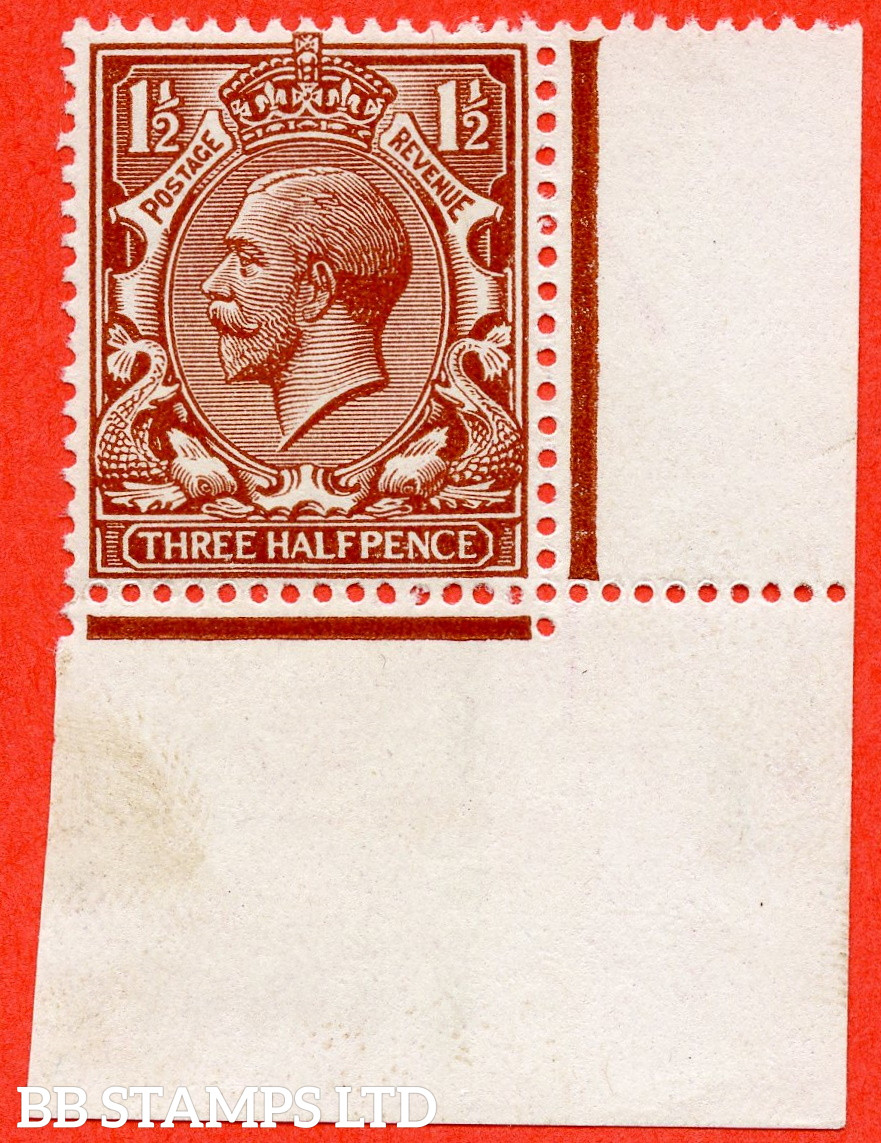 SG. 363a variety N18 (3) a. 1½d Deep Red Brown. NO WATERMARK. A superb UNMOUNTED MINT bottom right hand corner marginal example without a trace of watermark.