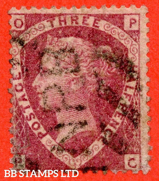 """SG. 53. G6 (2) c. """" OP - PC """". 1½d rose - red plate 1. ERROR of lettering """" OP - PC """". A fine used example of this very scarce """" error of lettering """"."""