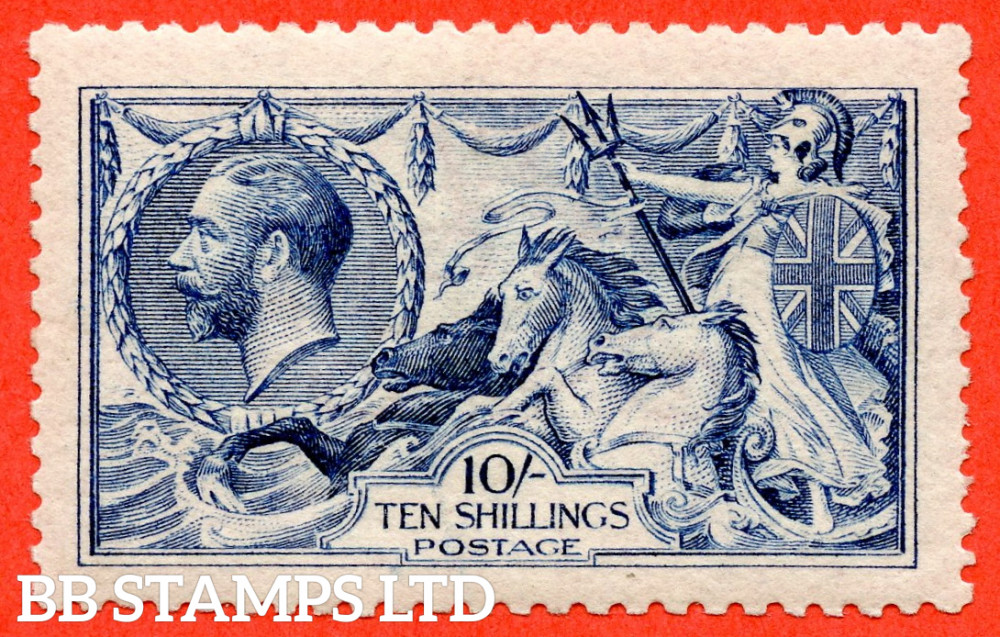 SG. 411. N70 (2). 10/- Deep - Blue. A very fine UNMOUNTED MINT example of this very difficult Seahorse shade variety.