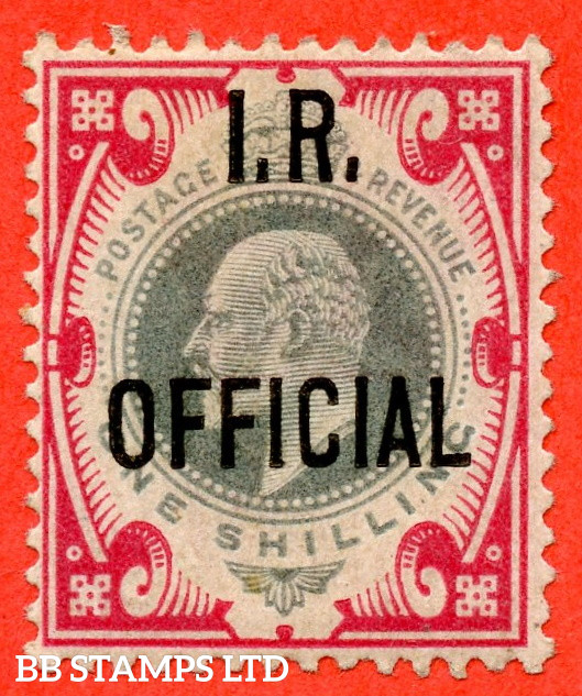 SG. O24. MO5. 1/- Dull Green and Carmine. I.R.Official. A fine mounted mint example of this very scarce official. Complete with WENVOE certificate. Very lightly toned.