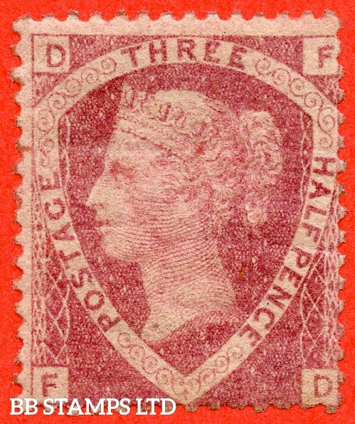 "SG. 51/52. G6."" FD "". 1½d rose red. Plate 1. A fine mounted mint example."