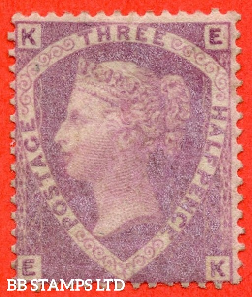 """SG. 53a. G5. """" EK """" 1½d """" Rosy - Mauve. A decent mounted mint example of this RARE stamp."""