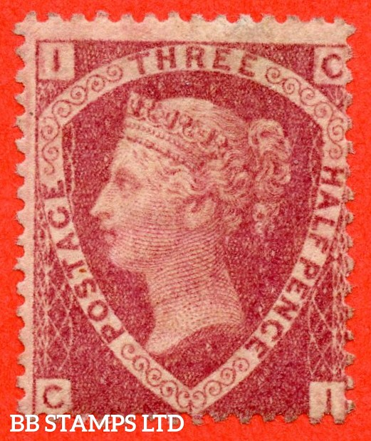 """SG. 51/52. G6."""" CI """". 1½d rose red. Plate 1. A fine mounted mint example."""