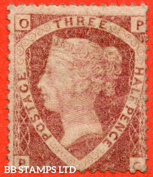 """SG. 53. 1½d rose - red plate 1. Error of lettering """" OP - PC """". A decent mint example of this VERY RARE stamp. One of only a handful of mint examples known."""