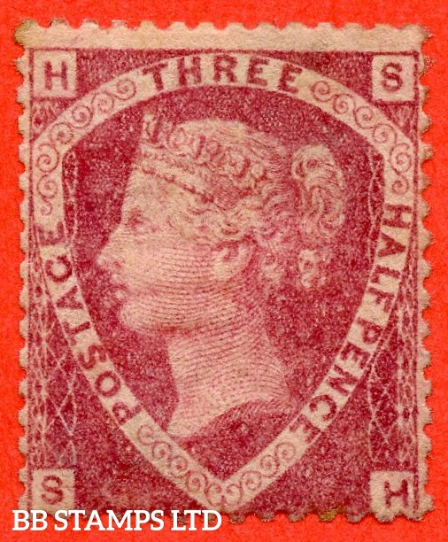"SG. 51/52. G6."" SH "". 1½d rose red. Plate 1. A fine mounted mint example."