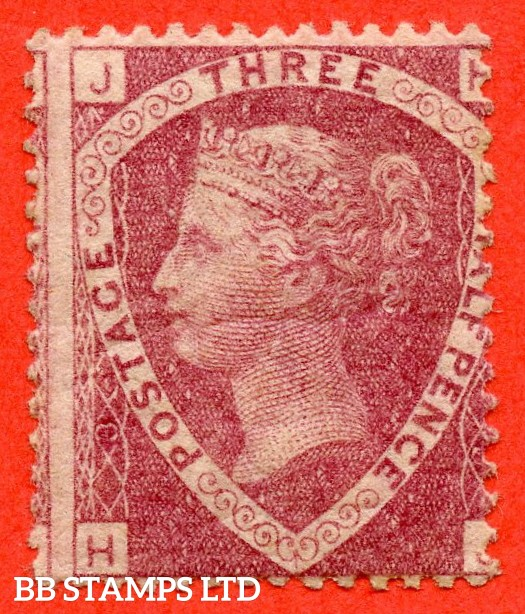 """SG. 51/52. G6."""" HJ """". 1½d rose red. Plate 3. A fine mounted mint example."""