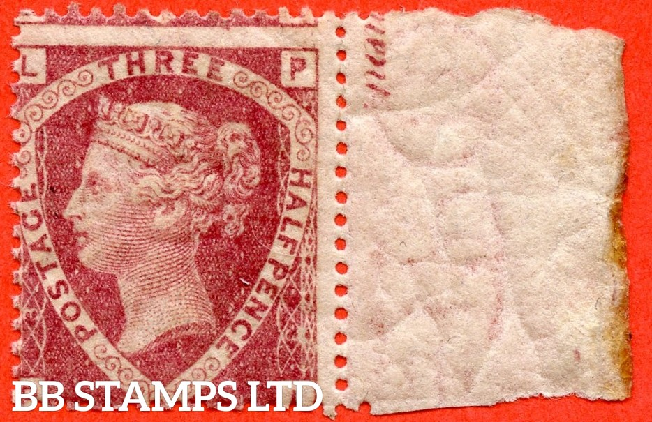 "SG. 51/52. G6."" PL "". 1½d rose red. Plate 3. A very fine UNMOUNTED MINT right hand marginal example."