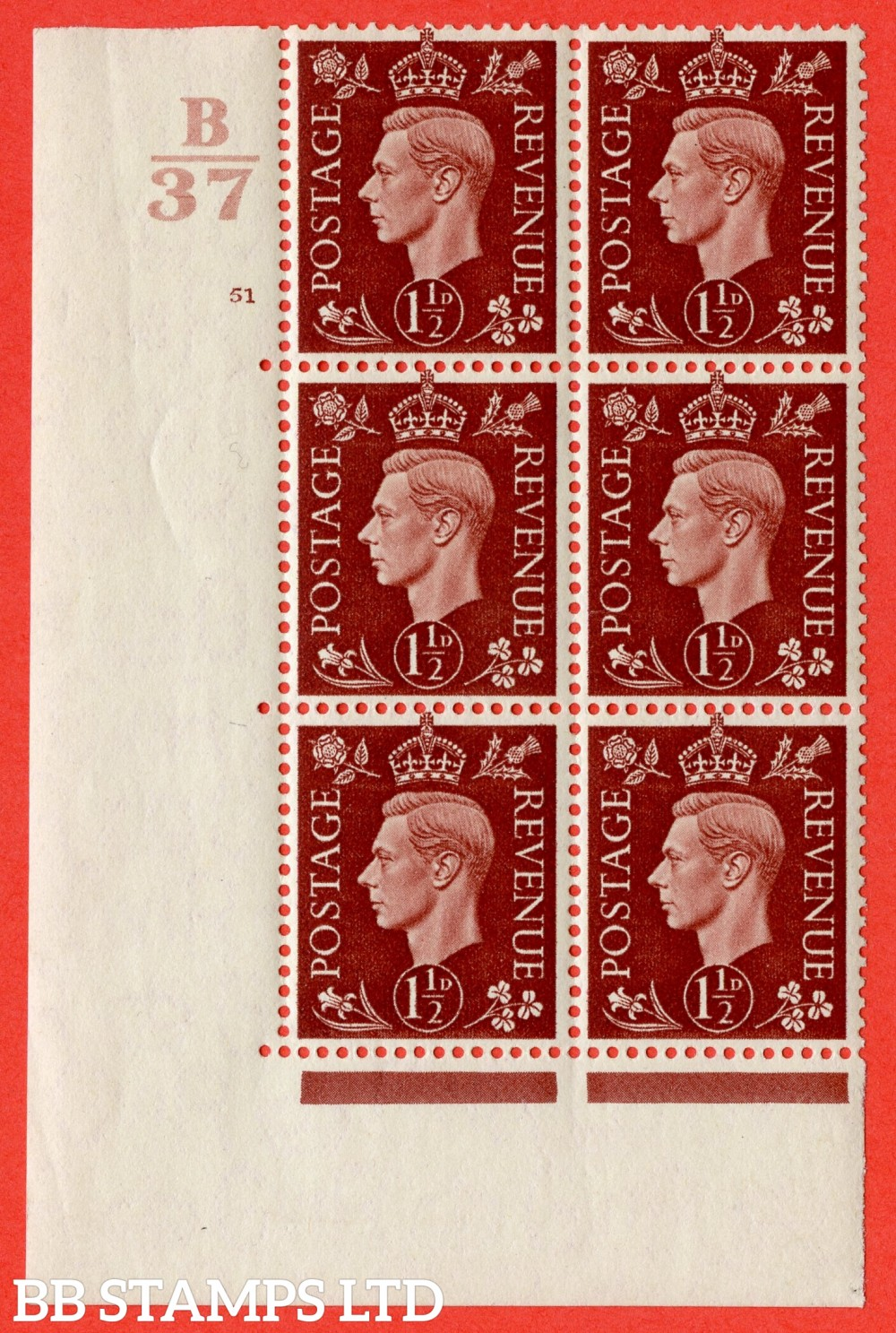 "SG. 464. Q4. 1½d Red-Brown. A very fine lightly mounted mint "" Control B37 cylinder 51 no dot "" block of 6 with perf type 5 E/I with marginal rule."