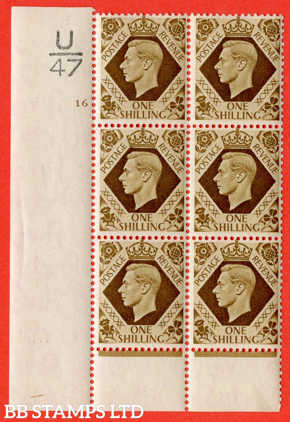 "SG. 475. Q28. a. 1/- Bistre-Brown. A superb UNMOUNTED MINT "" Control U47 cylinder 16 no dot "" control block of 6 with perf type 6B E/P."