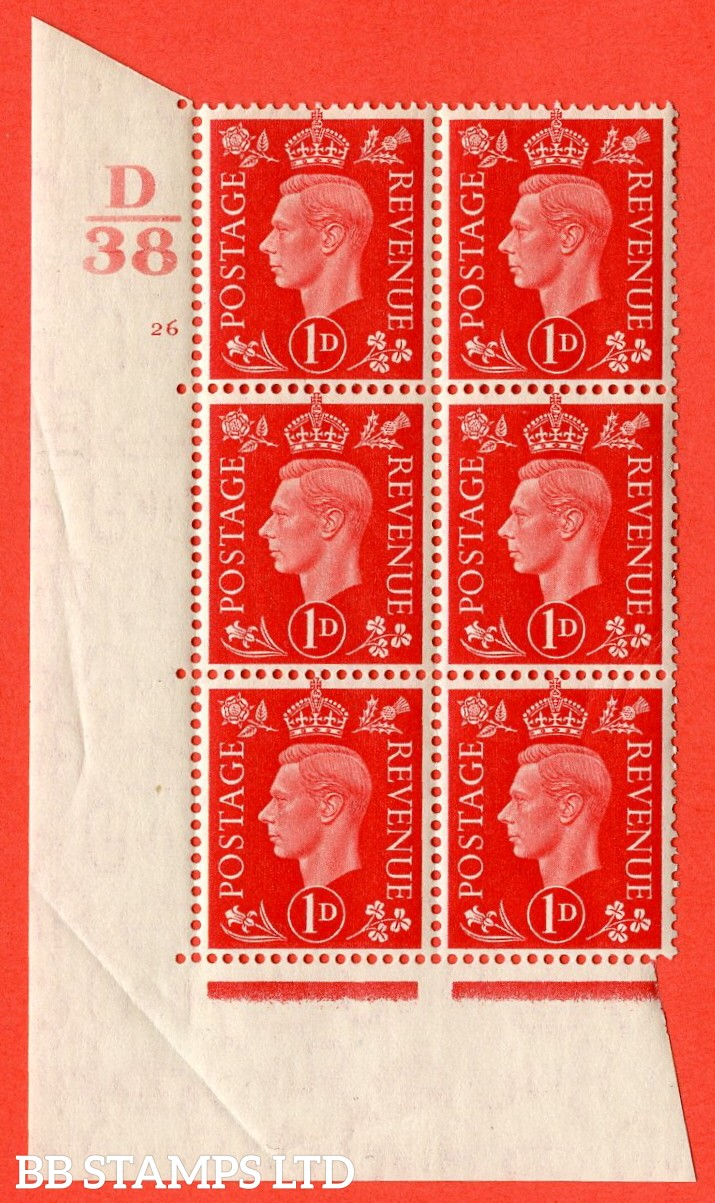 "SG. 463. Q4. 1d Scarlet. A superb UNMOUNTED MINT "" Control D38 cylinder 26 no dot "" block of 6 with perf type 5 E/I with marginal rule. Creased in margin."