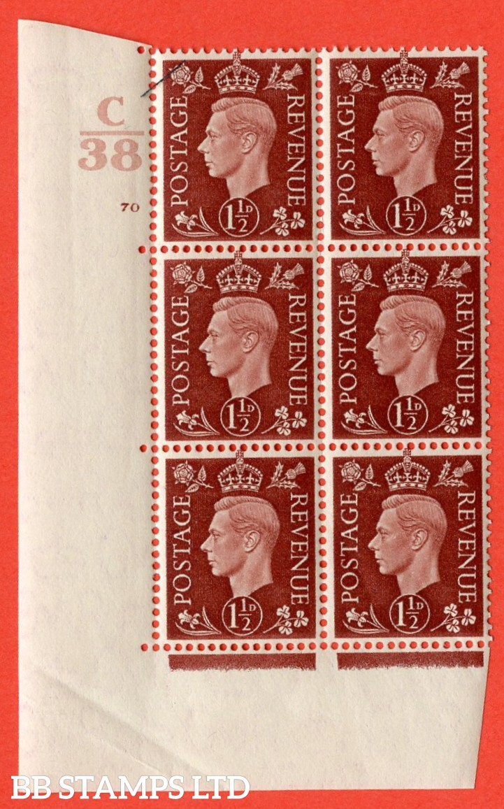 """SG. 464. Q7. 1½d Red-Brown. A superb UNMOUNTED MINT """" Control C38 cylinder 70 no dot """" control block of 6 with perf type 5 E/I. with marginal rule. Creased in margin"""