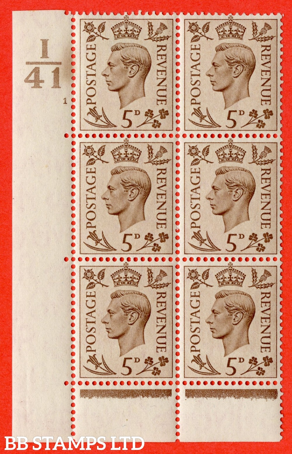 """SG. 469. Q21. 5d Brown. A fine lightly mounted mint """" Control I41 cylinder 1 no dot """" control block of 6 with perf type 6B E/P."""