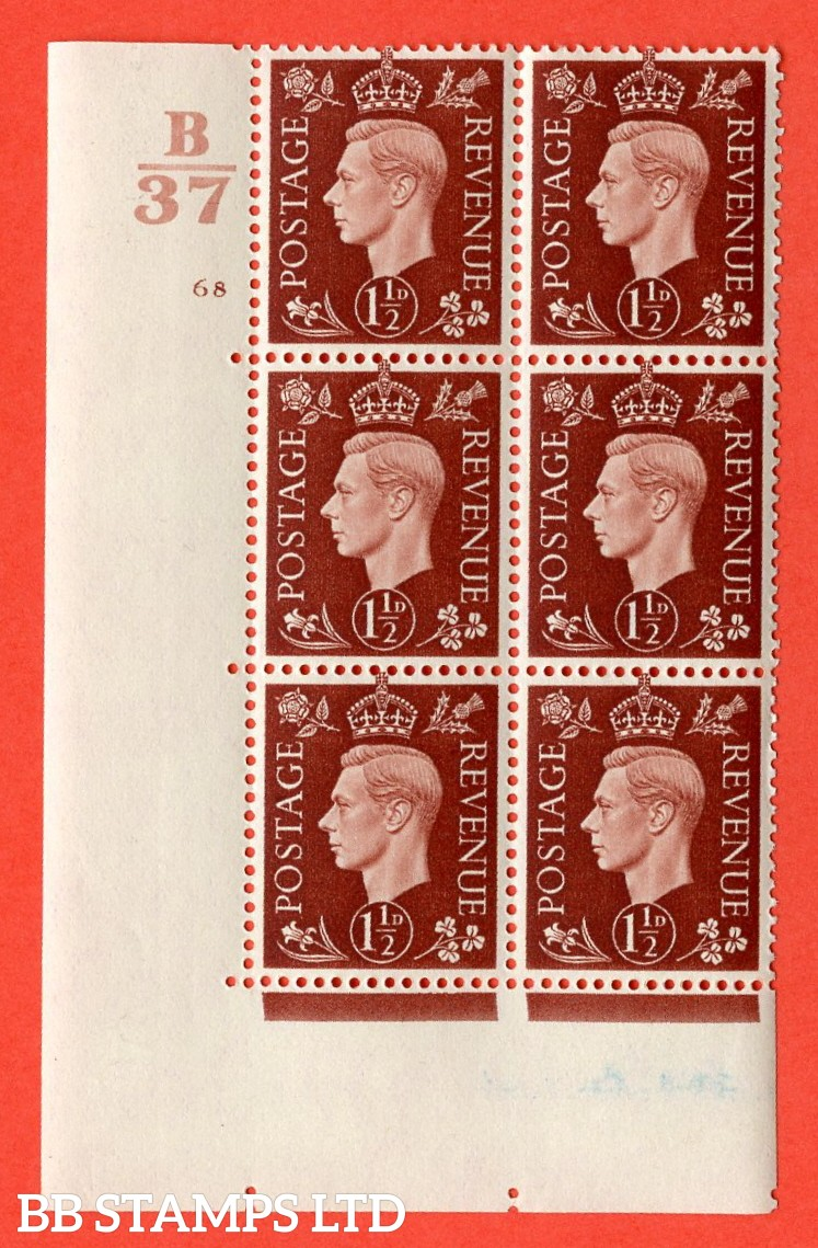 "SG. 464. Q7. 1½d Red-Brown. A superb UNMOUNTED MINT "" Control B37 cylinder 68 no dot "" control block of 6 with perf type 5 E/I. with marginal rule"