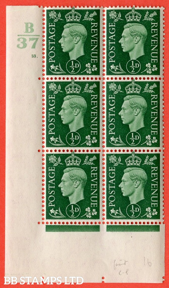 "SG. 462. Q1. ½d Green. A superb UNMOUNTED MINT "" Control B37 cylinder 18 dot "" block of 6 with perf type 5 E/I with marginal rule."