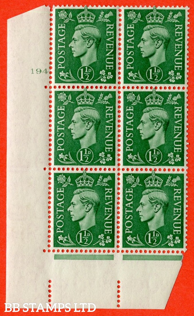 "SG. 505. Q9. 1½d Pale Green. A  very fine lightly mounted mint "" No Control cylinder 194 no dot "" control block of 6 with perf type 5 E/I."