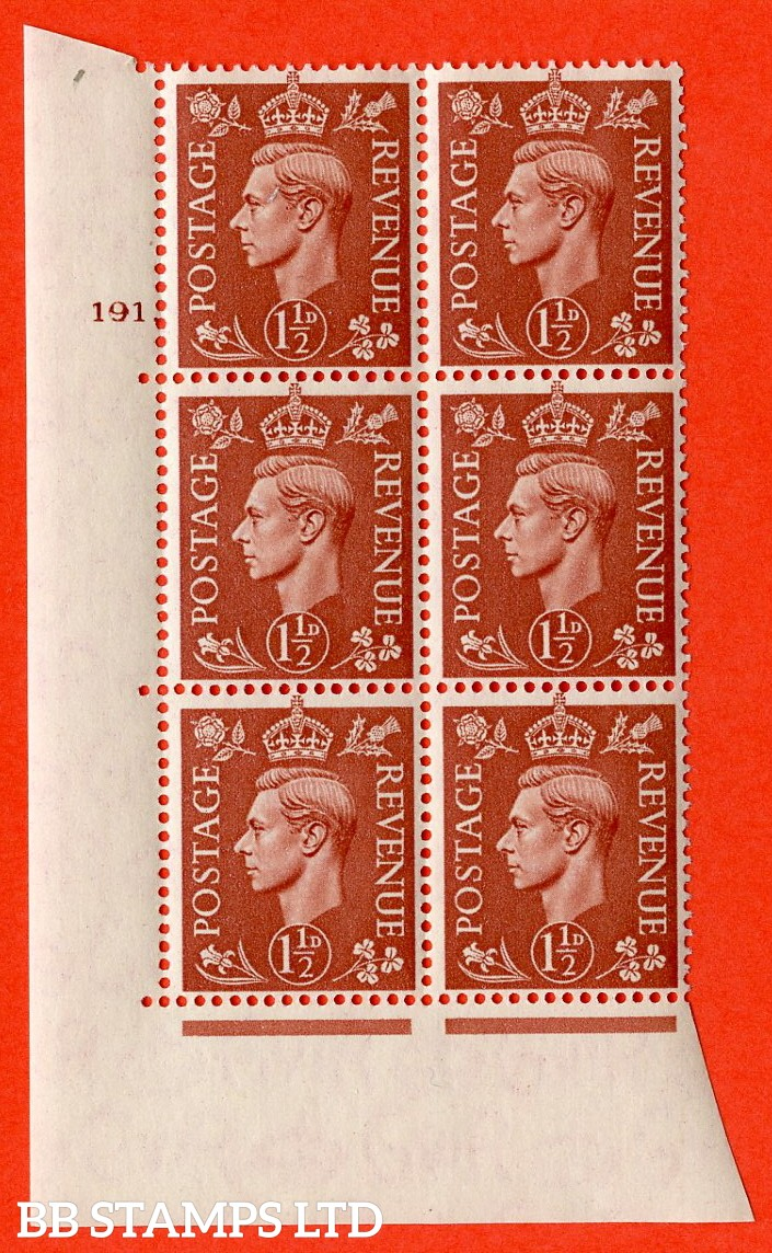 "SG. 487. Q8. 1½d Pale Red-Brown. A superb UNMOUNTED MINT "" No  Control cylinder 191 dot "" control block of 6 with perf type 5 E/I."