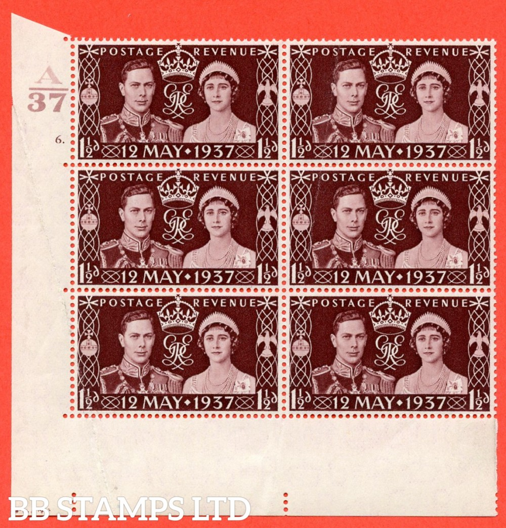 "SG. 461. Qcom1. 1½d maroon. A superb UNMOUNTED MINT "" Control A37 cylinder 6 dot "" control block of 6 with perf type 5 E/I. Creased"