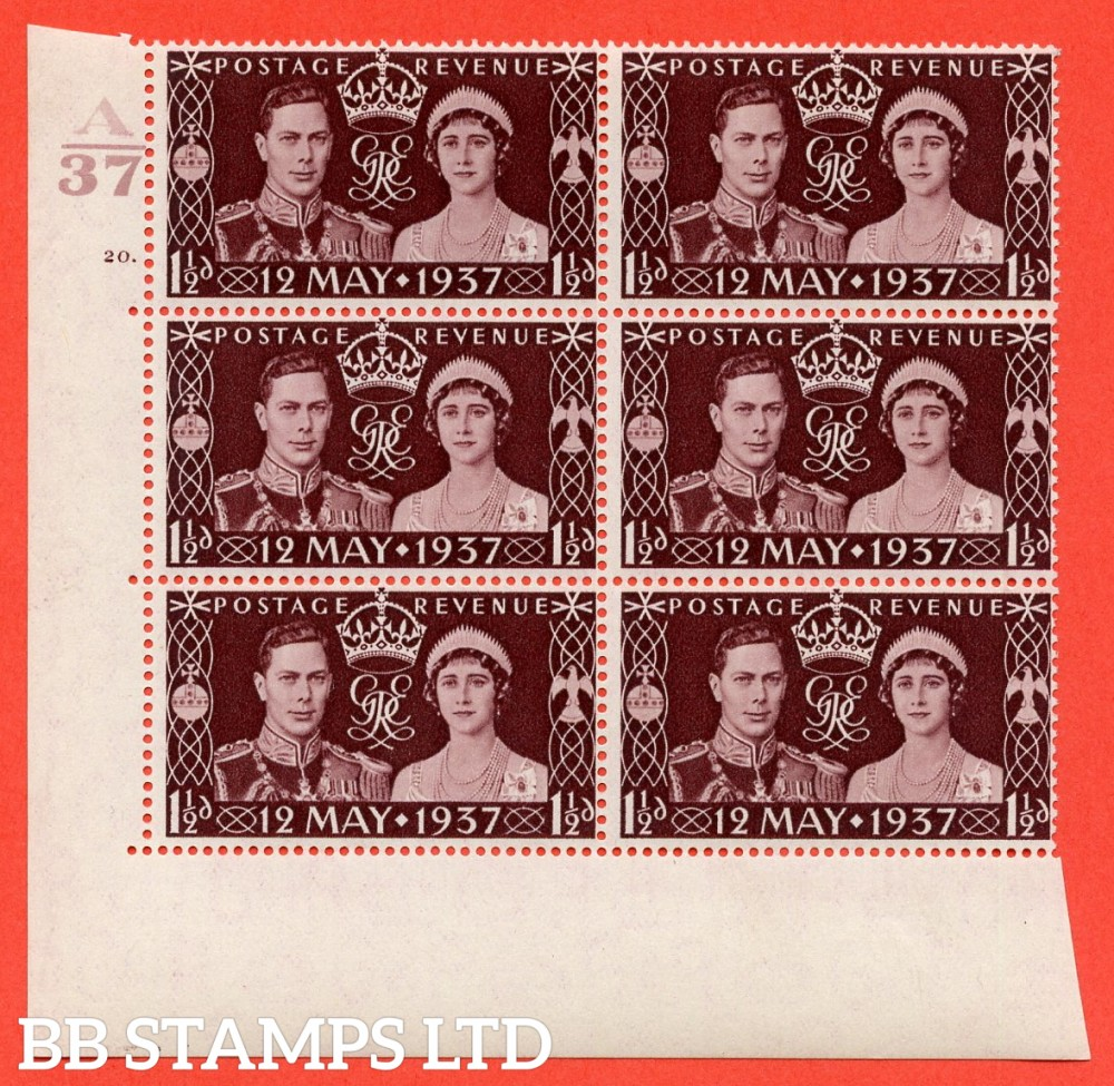 "SG. 461. Qcom1. 1½d maroon. A superb UNMOUNTED MINT "" Control A37 cylinder 20 dot "" control block of 6 with perf type 5 E/I."