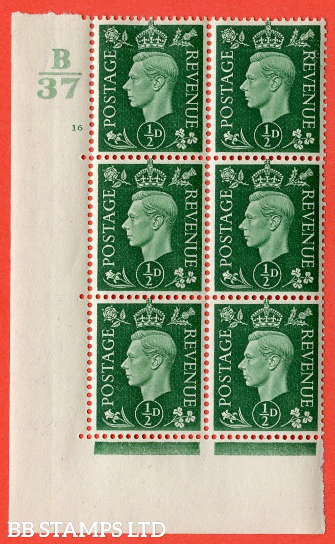 "SG. 462. Q1. ½d Green. A very fine lightly mounted mint "" Control B37 cylinder 16 no dot "" block of 6 with perf type 5 E/I with marginal rule."