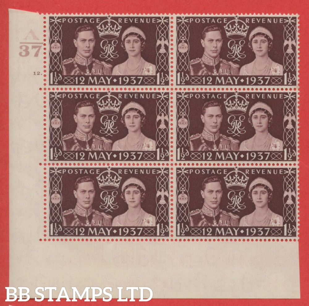 """SG. 461. Qcom1 (i). 1½d maroon. With the listed variety """" pearl in orb """" Row 18/1. A superb UNMOUNTED MINT """" Control A37 cylinder 12 dot """" control block of 6 with perf type 5 E/I."""