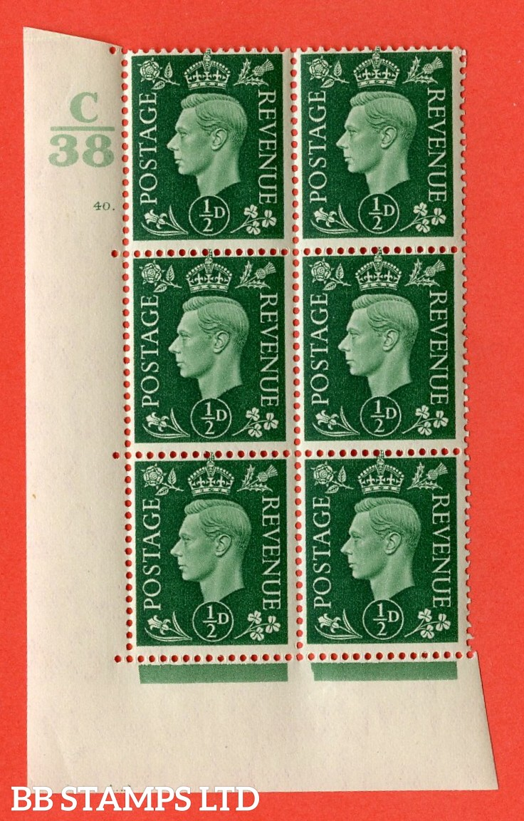 "SG. 462. Q1. ½d Green. A very fine lightly mounted mint "" Control C38 cylinder 40 dot "" block of 6 with perf type 5 E/I with marginal rule."