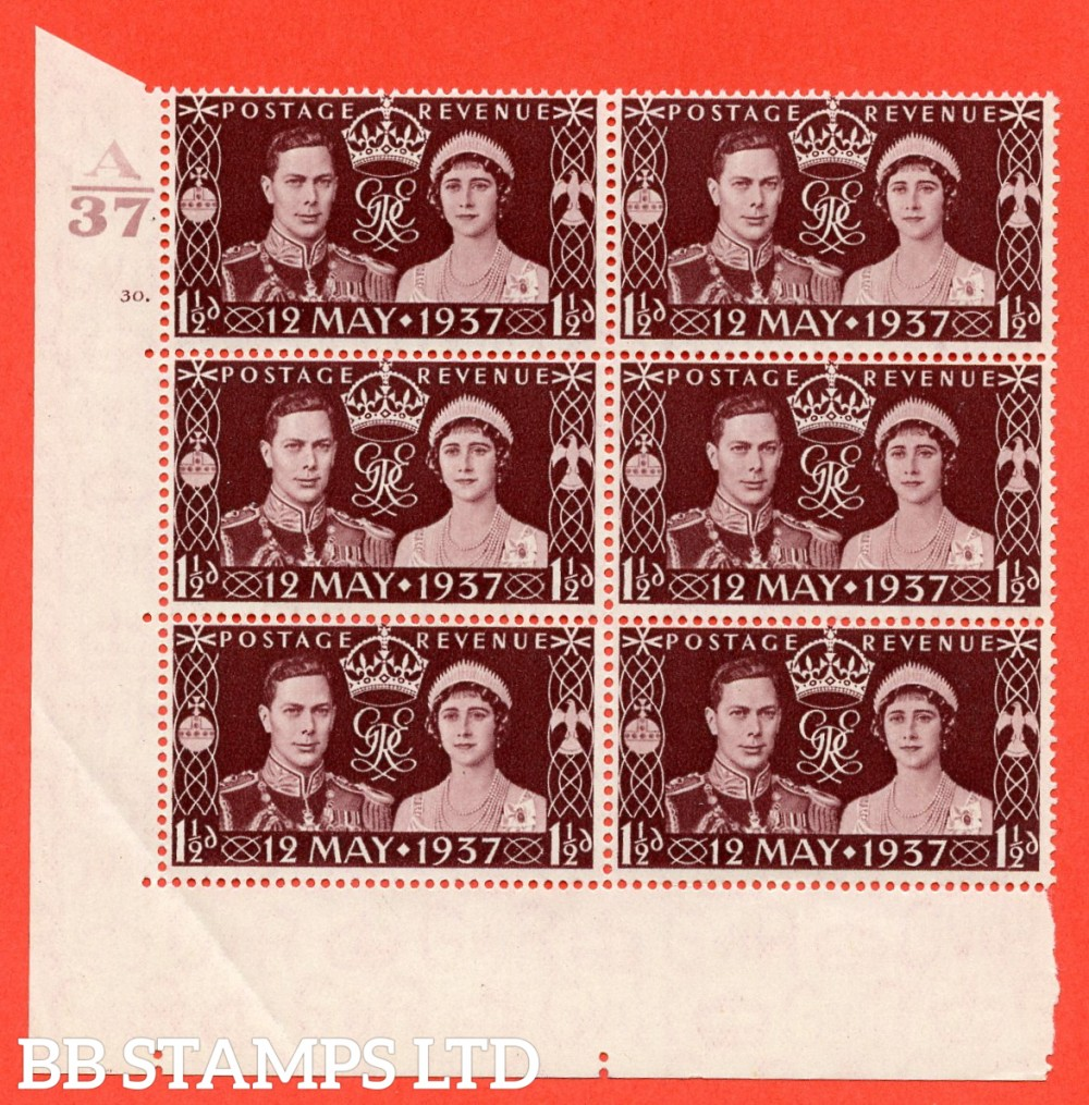 """SG. 461. Qcom1. 1½d maroon. A superb UNMOUNTED MINT """" Control A37 cylinder 30 dot """" control block of 6 with perf type 5 E/I. Creased"""