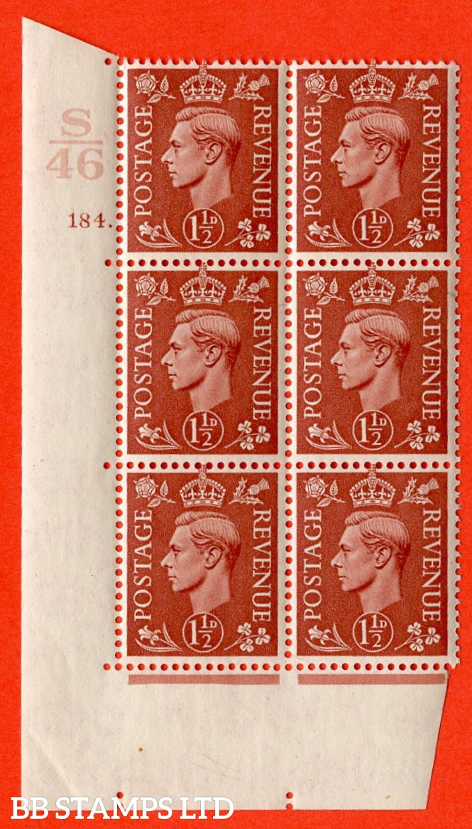 "SG. 487. Q8. 1½d Pale Red-Brown. A superb UNMOUNTED MINT "" Control Q45 cylinder 184 dot "" control block of 6 with perf type 5 E/I."