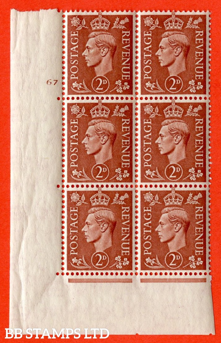 "SG. 506. Q12. 2d Pale Red-Brown. A superb UNMOUNTED MINT "" No Control cylinder 67 no dot "" control block of 6 with perf type 5 E/I."