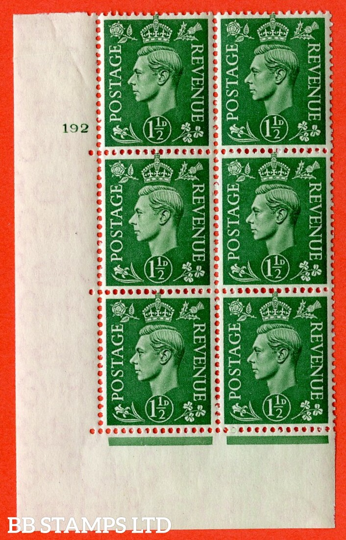"SG. 505. Q9. c. 1½d Pale Green. A  very fine lightly mounted mint "" No Control cylinder 192 no dot "" control block of 6 with perf type 5 E/I. with listed variety "" Retouched forehead "" row 19/1."