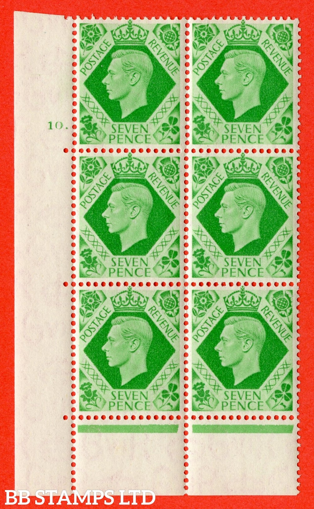 """SG. 471 c. Q23. 7d Emerald-Green. A fine lightly mounted mint """" No Control cylinder 10 dot """" control block of 6 with perf type 6B E/P"""