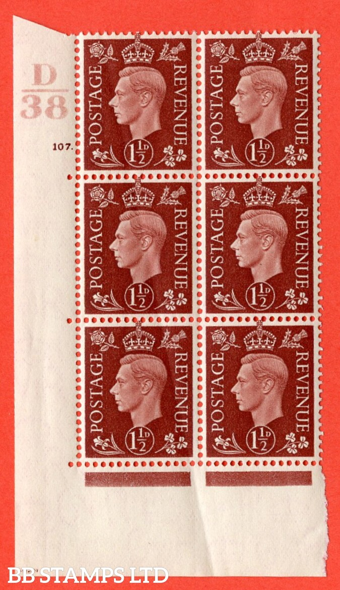 "SG. 464. Q7. 1½d Red-Brown. A superb UNMOUNTED MINT "" Control D38 cylinder 107 no dot "" control block of 6 with perf type 5 E/I. with marginal rule. Creased"