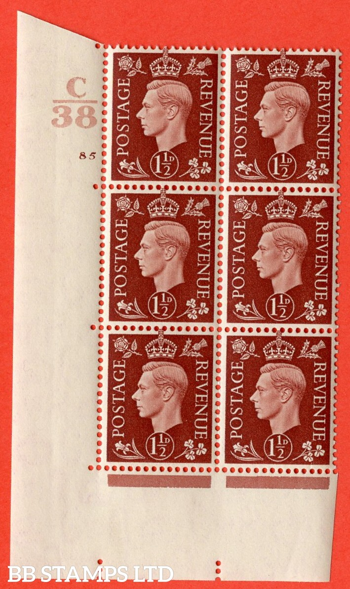 """SG. 464. Q7. 1½d Red-Brown. A superb UNMOUNTED MINT """" Control C38 cylinder 85 no dot """" control block of 6 with perf type 5 E/I. with marginal rule."""