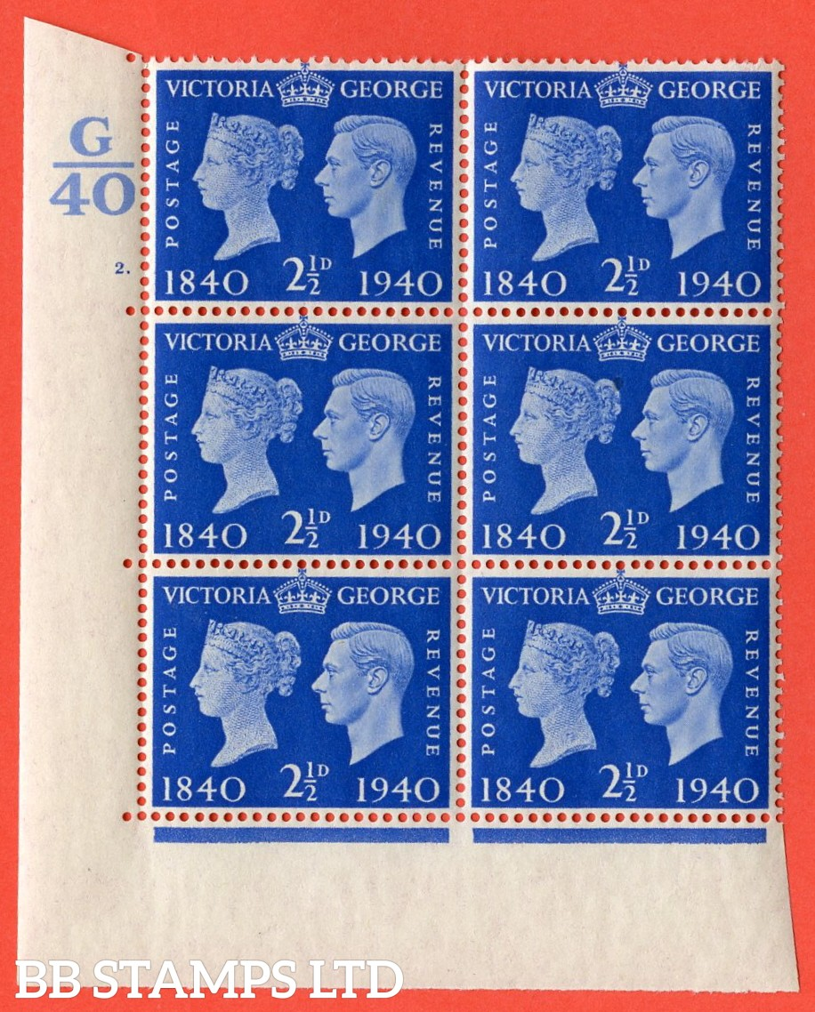 """SG. 483 a. QCom6. 2½d Ultramarine. A very fine lightly mounted mint """" Control G40 cylinder 2 dot """" block of 6 with perf type 5 E/I. With listed variety """" retouched neck """""""