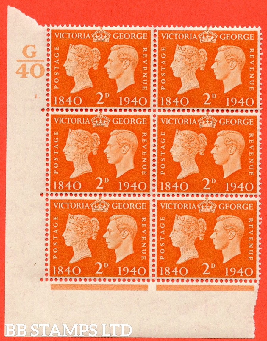 """SG. 482. QCom5. 2d Orange. A Superb UNMOUNTED MINT """" Control G40 cylinder 1 dot """" block of 6 with perf type 5 E/I."""