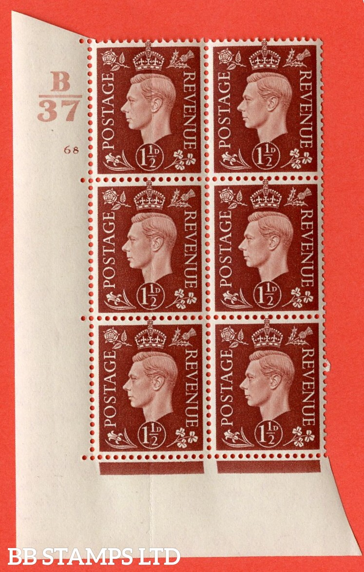 "SG. 464. Q7. 1½d Red-Brown. A superb UNMOUNTED MINT "" Control B37 cylinder 68 no dot "" control block of 6 with perf type 5 E/I. with marginal rule. Creased"