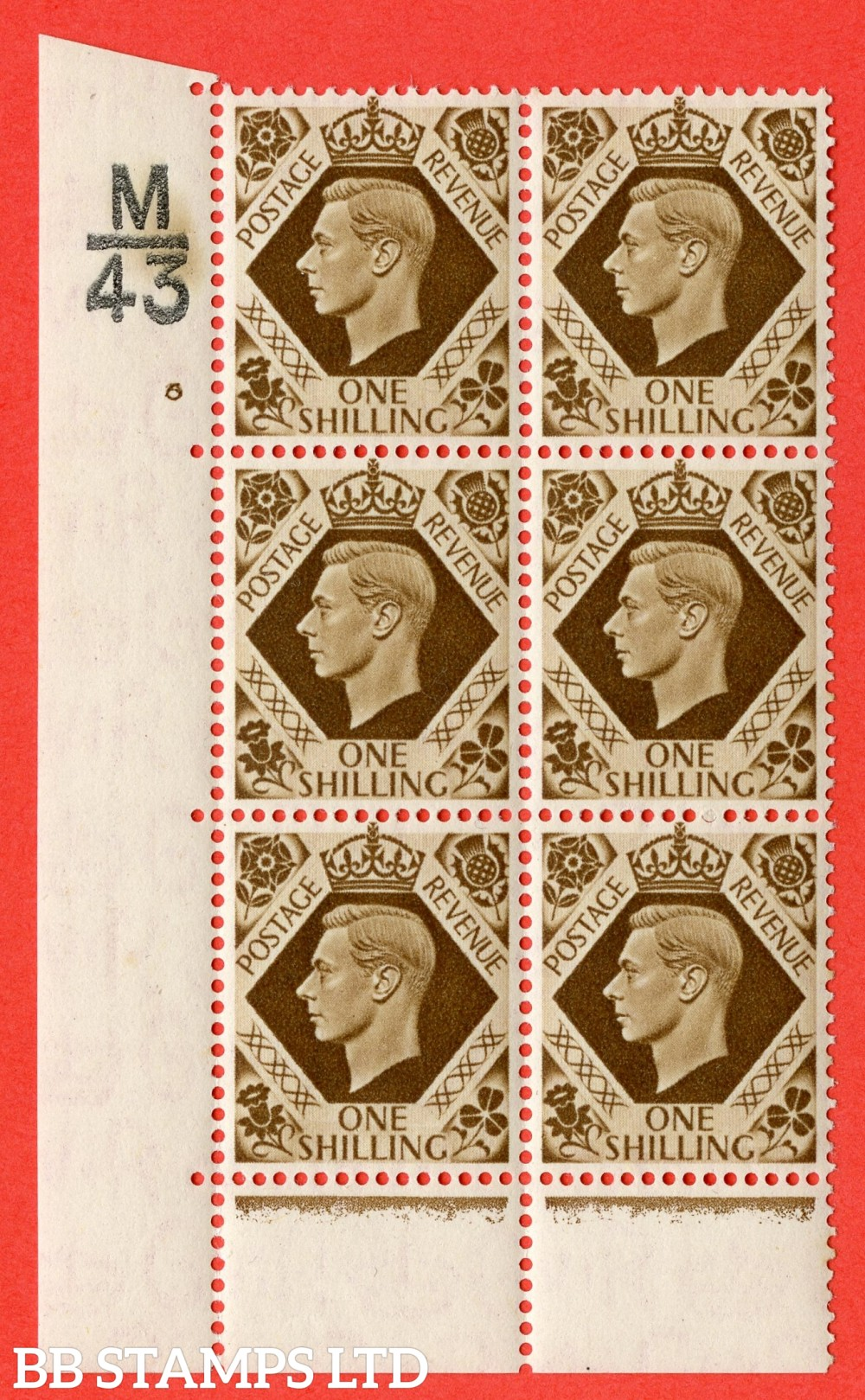 "SG. 475. Q28. 1/- Bistre-Brown. A superb UNMOUNTED MINT "" Control M43 cylinder 6 no dot "" control block of 6 with perf type 6B E/P."