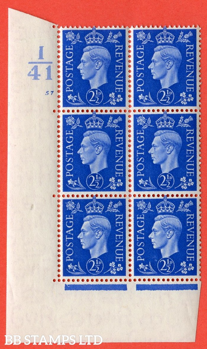 "SG. 466. Q13. 2½d Ultramarine.  A superb UNMOUNTED MINT "" Control I41 cylinder 57 no dot "" control block of 6 with perf type 5 E/I with marginal rule."