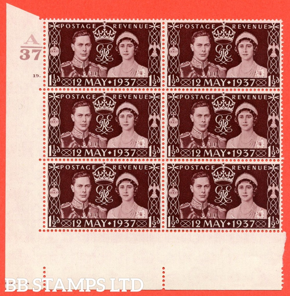 """SG. 461. Qcom1. 1½d maroon. A superb UNMOUNTED MINT """" Control A37 cylinder 19 dot """" control block of 6 with perf type 5 E/I."""