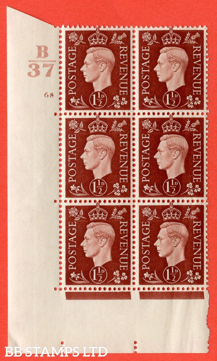 "SG. 464. Q7. 1½d Red-Brown. A superb UNMOUNTED MINT "" Control B37 cylinder 68 no dot "" control block of 6 with perf type 5 E/I. with marginal rule."