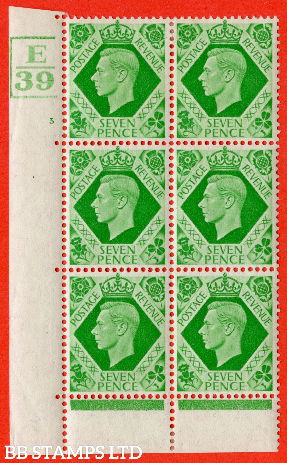 """SG. 471. Q23. 7d Emerald-Green. A fine lightly mounted mint """" Control E39 Bar top left and bottom cylinder 3 no dot """" control block of 6 with perf type 6B E/P."""