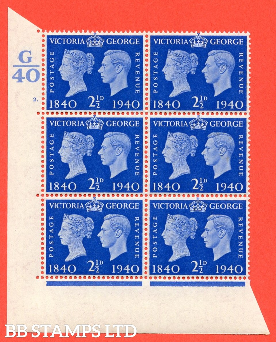 """SG. 483 a. QCom6. 2½d Ultramarine. A Superb UNMOUNTED MINT """" Control G40 cylinder 2 dot """" block of 6 with perf type 5 E/I. With listed variety """" retouched neck """""""