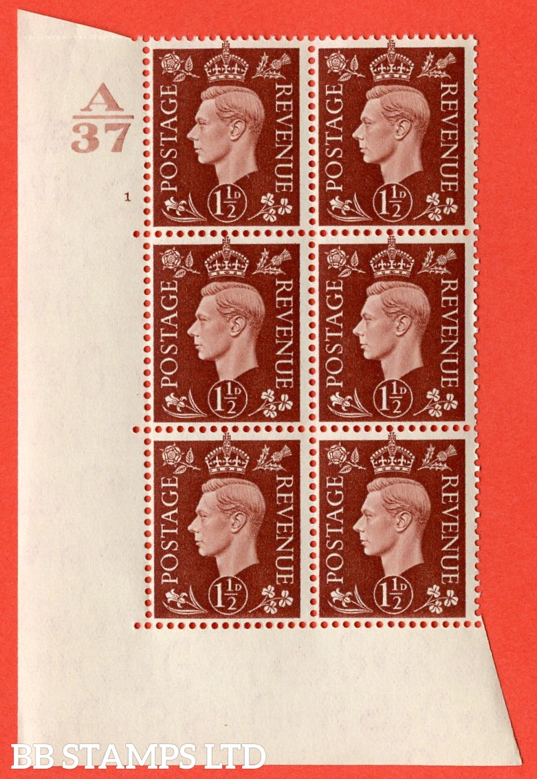 """SG. 464. Q7. 1½d Red-Brown. A superb UNMOUNTED MINT """" Control A37 cylinder 1 no dot """" control block of 6 with perf type 5 E/I. without marginal rule."""