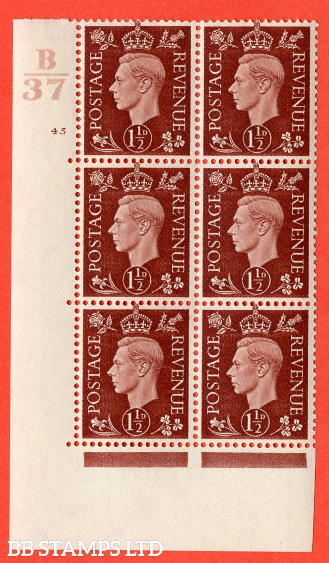 "SG. 464. Q7. 1½d Red-Brown. A superb UNMOUNTED MINT "" Control B37 cylinder 45 no dot "" control block of 6 with perf type 5 E/I. with marginal rule."